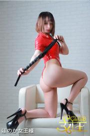 後藤結愛(ごとうゆあ)女王様</br>Mistress Goto Yua