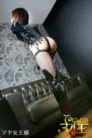 マヤ女王様</br>Mistress Maya
