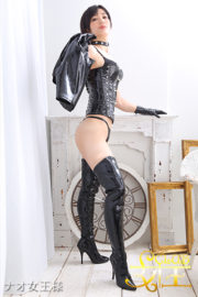 ナオ女王様</br>Mistress Nao