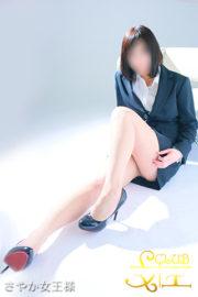 さやか女王様</br>Mistress Sayaka