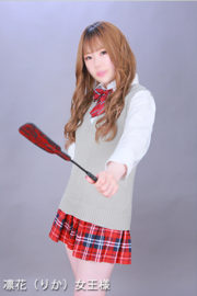凛花(りか)女王様</br>Mistress  Rika